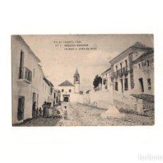 Postales: MEDINA SIDONIA.(CÁDIZ).- IGLESIA S. JUAN DE DIOS.. Lote 165615374