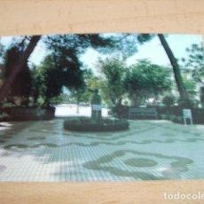 Postales: JODAR ( JAEN ) PASEO. Lote 165963642