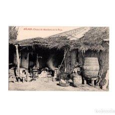Postales: MÁLAGA.- CHOZAS DE LABRADORES EN LA VEGA. THOMAS. Lote 166051126