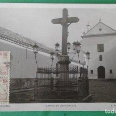 Postales: CORDOBA - CRISTO DE LOS FAROLES. Lote 166171886