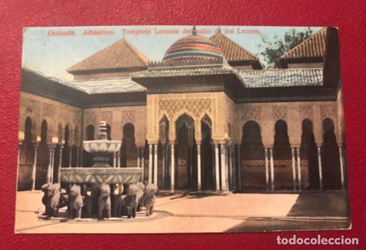 GRANADA TEMPLETE LEVANTE DEL PATIO DE LOS LEONES ALHAMBRA ANTIGUA POSTAL COLOREADA EXCELENTE TONOS (Postales - España - Andalucía Antigua (hasta 1939))