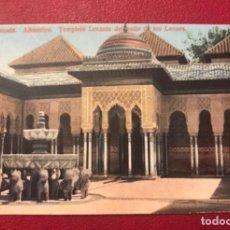 Postales: GRANADA TEMPLETE LEVANTE DEL PATIO DE LOS LEONES ALHAMBRA ANTIGUA POSTAL COLOREADA EXCELENTE TONOS . Lote 166219886