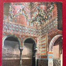 Postales: GRANADA PATIO DE LOS ABENCERRAJES ALHAMBRA ANDALUCIA ANTIGUA POSTAL COLOREADA PURGER 5822 EXCELENTE . Lote 166220050