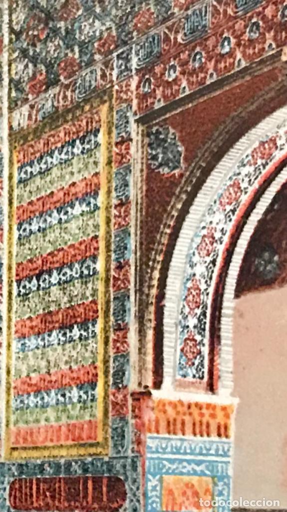 Postales: granada patio de los abencerrajes Alhambra andalucia antigua postal coloreada purger 5822 excelente - Foto 4 - 166220050