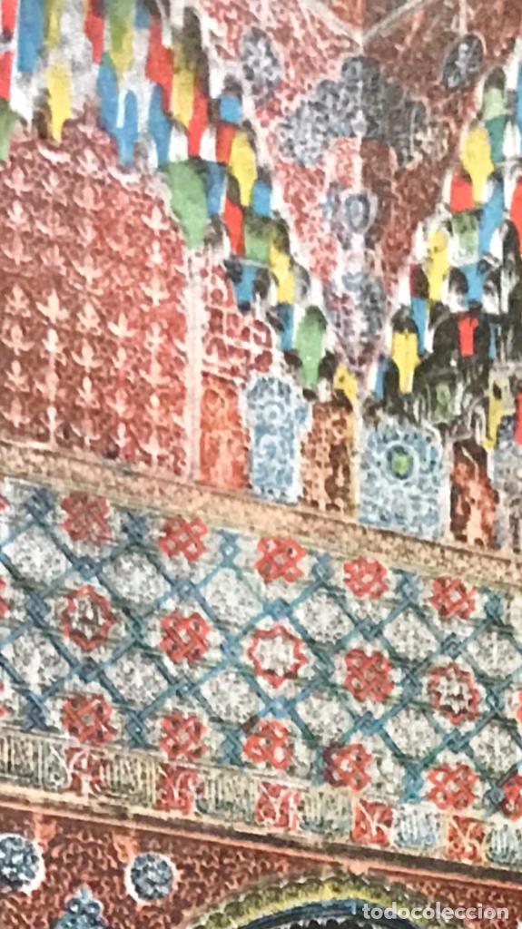 Postales: granada patio de los abencerrajes Alhambra andalucia antigua postal coloreada purger 5822 excelente - Foto 5 - 166220050