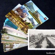 Postales: LOTE DE 18 POSTALES ANDALUCÍA. AÑOS 60-70. Lote 166347450