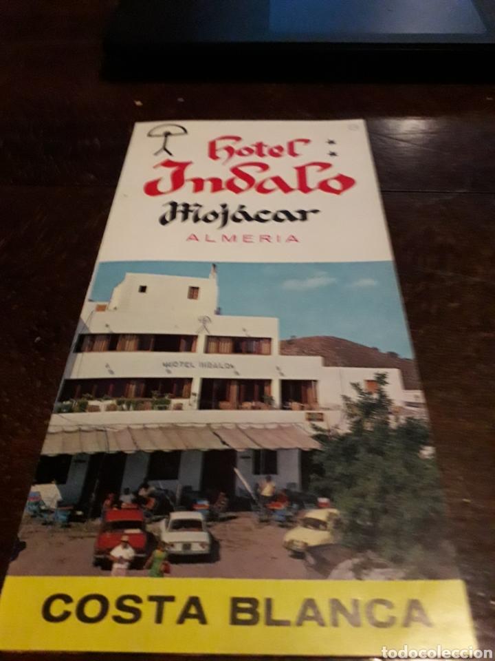 TRIPTICO HOTEL INDALO MOJACAR (Postales - España - Andalucia Moderna (desde 1.940))