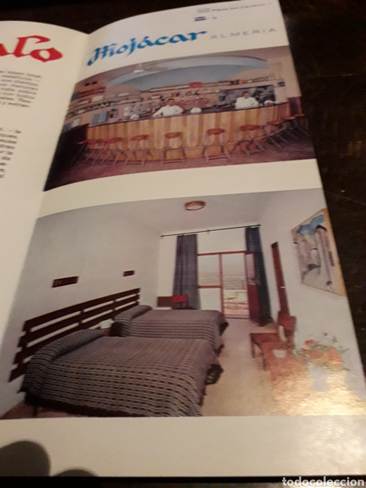 Postales: Triptico hotel indalo mojacar - Foto 4 - 166453533