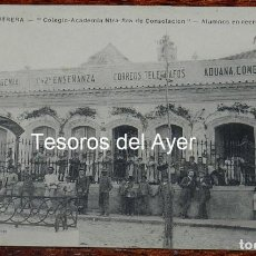 Postales: POSTAL DE UTRERA, SEVILLA, COLEGIO-ACADEMIA NTRA.SRA.DE CONSOLACION. ALUMNOS EN RECREO. PHOTOTYPIE J. Lote 166498998