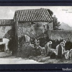 Postales: POSTAL DE MALAGA=UN LAVADERO PUBLICO=EDICIÓN DOMINGO DEL RIO(MALAGA)-NUEVA SIN FRANQUEAR .. Lote 166504694
