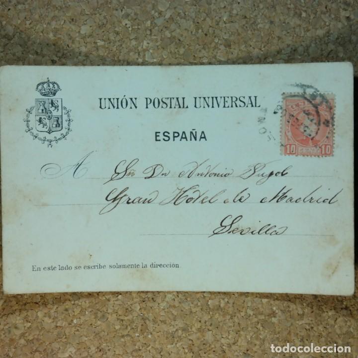 Postales: Postal Salvamiento de Naufragos N° 32, Miguel Jover, Sevilla, circulada en febrero de 1903 - Foto 6 - 166580650