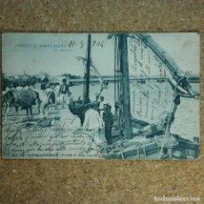 Postales: POSTAL CÁDIZ, PUERTO DE SANTA MARÍA, CIRCULADA 11 AGOSTO 1904 - PUERTO DE SANTA MARÍA A SEVILLA. Lote 166581214