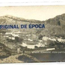 Postales: (PS-60480)POSTAL FOTOGRAFICA DE BENAOCAZ(CADIZ)-VISTA PARCIAL. Lote 166586166