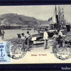 Postales: POSTAL MALAGA=EL PUERTO=EDICIÓN P.Z.NUMERADA-REVERSO RAYADO HORIZONTAL-LEER DESCRIPCIÓN DE ESTE LOTE. Lote 166666466