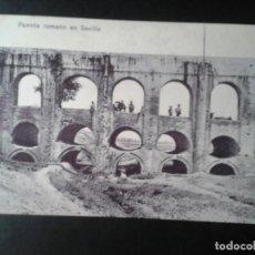Postales: POSTAL. SEVILLA. COMISARIA DE LA CIUDAD DE SEVILLA PARA 1992. Lote 166775186