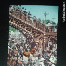 Postales: POSTAL. SEVILLA. COMISARIA DE LA CIUDAD DE SEVILLA PARA 1992. Lote 166775230