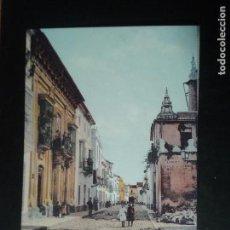 Postales: POSTAL. SEVILLA. COMISARIA DE LA CIUDAD DE SEVILLA PARA 1992. Lote 166775366
