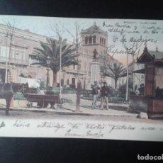 Postales: POSTAL. SEVILLA. COMISARIA DE LA CIUDAD DE SEVILLA PARA 1992. Lote 166775442