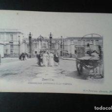 Postales: POSTAL. SEVILLA. COMISARIA DE LA CIUDAD DE SEVILLA PARA 1992. Lote 166775506