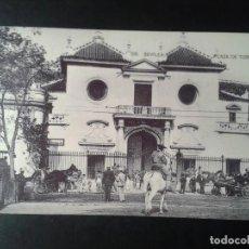 Postales: POSTAL. SEVILLA. COMISARIA DE LA CIUDAD DE SEVILLA PARA 1992. Lote 166775782