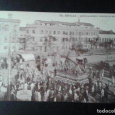 Postales: POSTAL. SEVILLA. COMISARIA DE LA CIUDAD DE SEVILLA PARA 1992. Lote 166775886