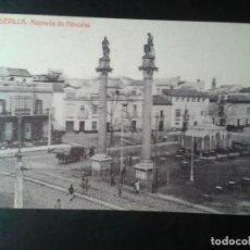 Postales: POSTAL. SEVILLA. COMISARIA DE LA CIUDAD DE SEVILLA PARA 1992. Lote 166775978