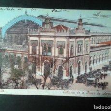Postales: POSTAL. SEVILLA. COMISARIA DE LA CIUDAD DE SEVILLA PARA 1992. Lote 166776030