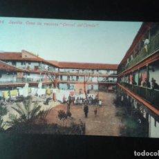 Postales: POSTAL. SEVILLA. COMISARIA DE LA CIUDAD DE SEVILLA PARA 1992. Lote 166776294