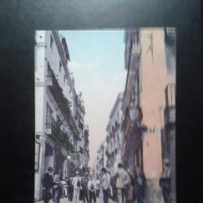 Postales: POSTAL. SEVILLA. COMISARIA DE LA CIUDAD DE SEVILLA PARA 1992. Lote 166776330