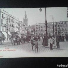 Postales: POSTAL. SEVILLA. COMISARIA DE LA CIUDAD DE SEVILLA PARA 1992. Lote 166776434