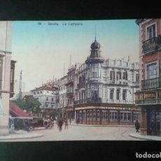 Postales: POSTAL. SEVILLA. COMISARIA DE LA CIUDAD DE SEVILLA PARA 1992. Lote 166776470