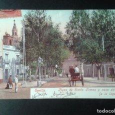 Postales: POSTAL. SEVILLA. COMISARIA DE LA CIUDAD DE SEVILLA PARA 1992. Lote 166776534