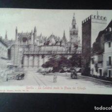 Postales: POSTAL. SEVILLA. COMISARIA DE LA CIUDAD DE SEVILLA PARA 1992. Lote 166776570