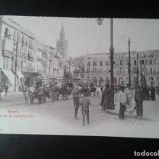 Postales: POSTAL. SEVILLA. DIARIO DE SEVILLA. Lote 166776710