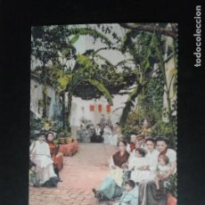 Postales: POSTAL. SEVILLA. DIARIO DE SEVILLA. Lote 166776786