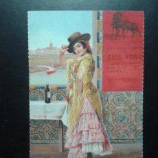 Postales: POSTAL. SEVILLA. DIARIO DE SEVILLA. Lote 166776930