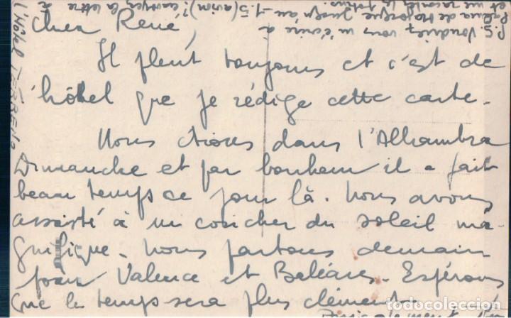 Postales: POSTAL GRANADA - ALHAMBRA - PATIO DE LOS LEONES - ROISIN 90 - ESCRITA - Foto 2 - 167305052