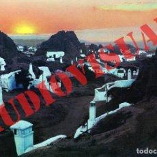 Postales: GUADIX ( PUESTA DE SOL EN LAS CUEVAS ) - EDICIONES - LIBRERIA PEREZ RUIZ. Lote 167614432