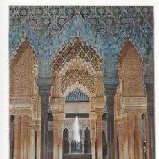 Postales: GRANADA - ALHAMBRA - SERIE 45 Nº 300 .- ARCADAS PATIO DE LOS LEONES.. Lote 168186460