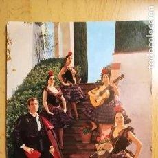 Postales: POSTAL GRANADA FUENTES DE LA ALHAMBRA.PACO DE LUCIO Y SU FIESTA BALLET. Lote 168265920