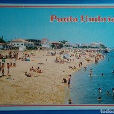 Postales: POSTAL HUELVA PUNTA UMBRÍA LA RÍA AÑO 1985 ED ARRIBAS. Lote 168399904