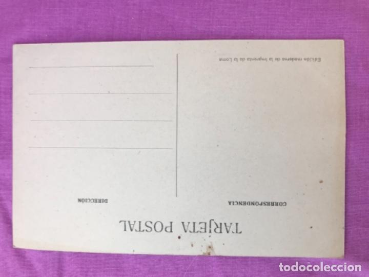 Postales: postal ubeda jaen portada de la iglesia de san pablo la loma sin circular - Foto 3 - 168402476
