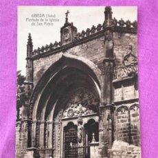 Postales: POSTAL UBEDA JAEN PORTADA DE LA IGLESIA DE SAN PABLO LA LOMA SIN CIRCULAR . Lote 168402476