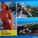 Postales: POSTAL HUELVA MAZAGON ED ARRIBAS AÑO 1982. Lote 168521385