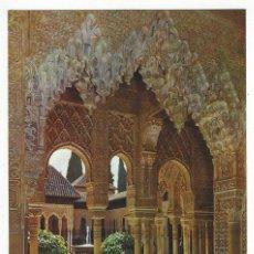 Postales: 1106 - GRANADA - ALHAMBRA .- PATIO DE LOS LEONES. Lote 168585364