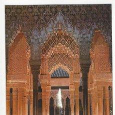 Postales: GRANADA - ALHAMBRA - S.1 Nº 4 - DETALLE COLUMNAS PATIO LEONES. Lote 168586040