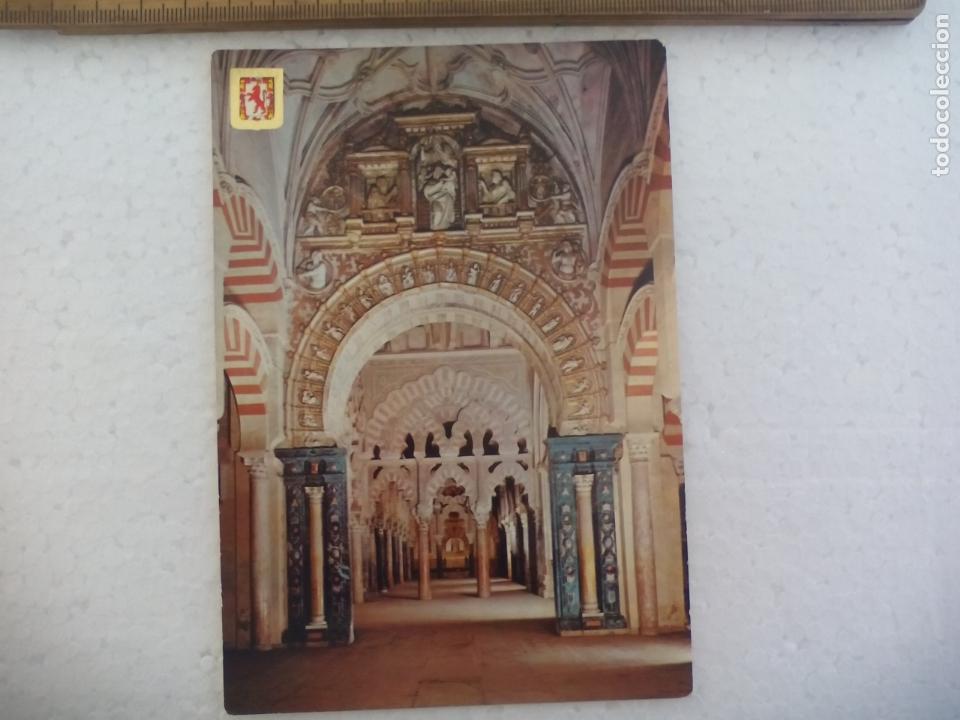 CORDOBA LA MEZQUITA. Nº 732. POSTAL POSTCARD (Postales - España - Andalucia Moderna (desde 1.940))