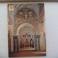 Postales: CORDOBA LA MEZQUITA. Nº 732. POSTAL POSTCARD. Lote 168865596