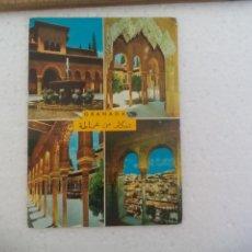 Postales: 3215. ALHAMBRA PATIO DE LEONES Y MIRADOR. POSTAL POSTCARD. Lote 168866004