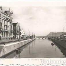 Postales: ALGECIRAS - EL RÍO DE LA MIEL - Nº 33 ED. SUR. Lote 169069952
